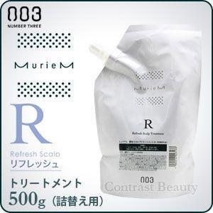 ナンバースリー ミュリアム クリスタル 薬用スカルプトリートメント R 500g 詰替え用 医薬部外品 co-beauty