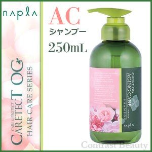 【x3個セット】 ナプラ ケアテクトOG シャンプーAC 250ml|co-beauty