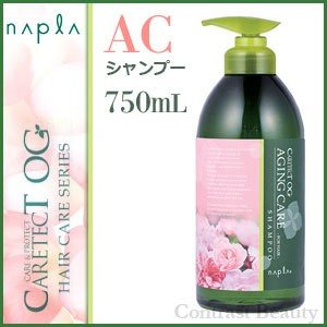 ナプラ ケアテクトOG シャンプーAC 750ml|co-beauty