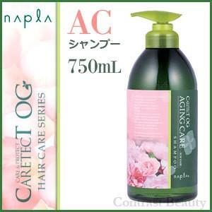 【x5個セット】 ナプラ ケアテクトOG シャンプーAC 750ml|co-beauty