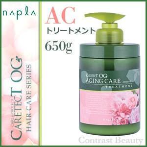 ナプラ ケアテクトOG トリートメントAC 650g|co-beauty