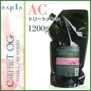 ナプラ ケアテクトOG トリートメントAC 1200g リフィル co-beauty