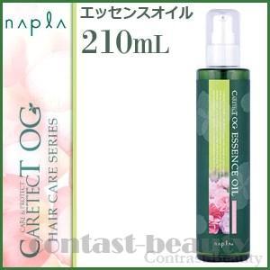 ナプラ ケアテクトOG エッセンスオイル 210ml ノンシリコン co-beauty