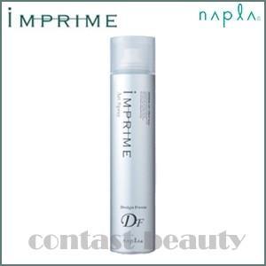 ナプラ インプライム アートスプレーデザインフリーズ180g|co-beauty