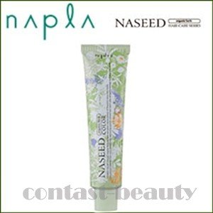 ナプラ ナシードカラー N-4NB 80g 容器入り|co-beauty