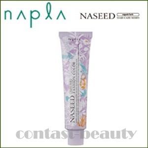 ナプラ ナシードカラー N-N12 80g 容器入り|co-beauty