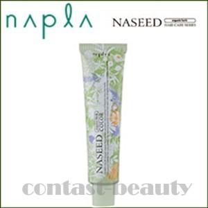 【x5個セット】 ナプラ ナシードファッションカラー N-8LBB 80g 容器入り co-beauty