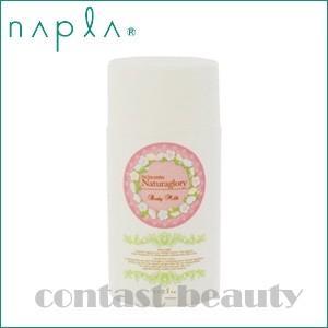 「x4個セット」 ナプラ ナチュラグローリー ボディーミルク 60ml|co-beauty