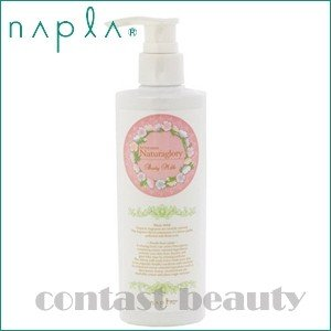 「x2個セット」 ナプラ ナチュラグローリー ボディーミルク 200ml|co-beauty