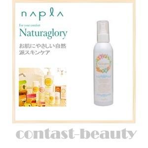 ナプラ ナチュラグローリー ボディーフレグランス ローション 60ml|co-beauty