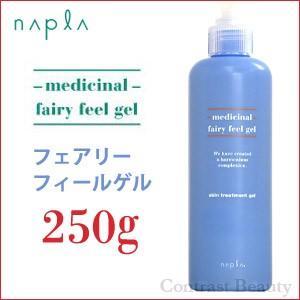 【x4個セット】 ナプラ 薬用フェアリーフィールゲル 250g|co-beauty