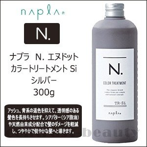 ナプラ N. エヌドット カラートリートメント Si シルバー 300g|co-beauty