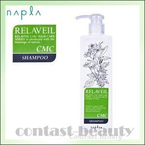 【x5個セット】 ナプラ リラベール CMCシャンプー 280ml|co-beauty