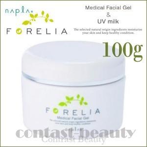 「x4個セット」 ナプラ フォーレリア メディカルフェイシャルゲル 100g|co-beauty
