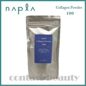 ナプラ コラーゲンパウダー100 60g|co-beauty