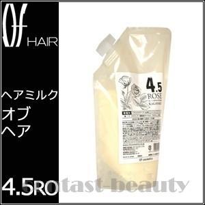 オブコスメ ヘアミルクオブヘア 4.5 RO 500ml 詰替え用(レフィル)|co-beauty