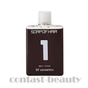 オブコスメティックス ソープオブヘア 1 60ml シャンプー|co-beauty