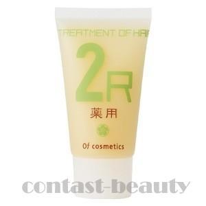 オブコスメティックス 薬用トリートメントオブヘア 2-R 50g|co-beauty