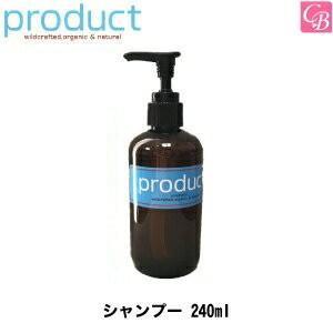 ザ・プロダクト シャンプー250ml product|co-beauty