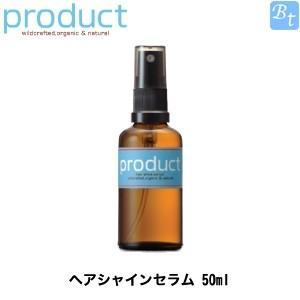 「x4個セット」 ザ・プロダクト ヘアシャインセラム 50ml product product|co-beauty