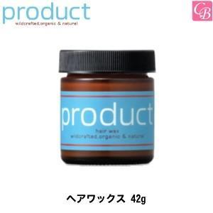 ザ・プロダクト ヘアワックス 42g product レディース ヘアサロン専売品|co-beauty
