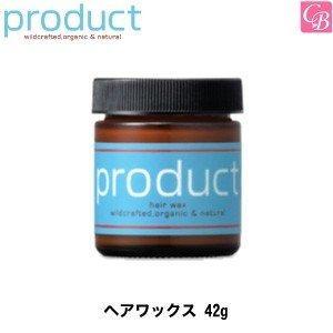 「x2個セット」 ザ・プロダクト ヘアワックス 42g product レディース ヘアサロン専売品|co-beauty