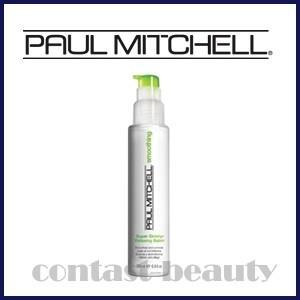 【x4個セット】 ポールミッチェル  スーパースキニーセラム リラクシングバーム  容器入り|co-beauty
