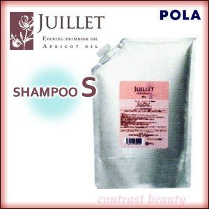 ポーラ ジュイエ シャンプーS 2000mL リフィル [細い髪・やわらかい髪用]|co-beauty