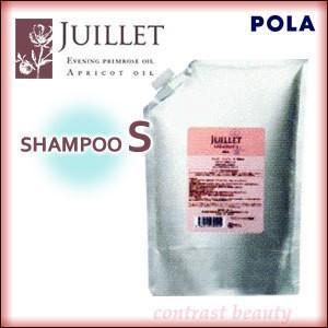 「x2個セット」 ポーラ ジュイエ シャンプーS 2000mL リフィル [細い髪・やわらかい髪用]|co-beauty