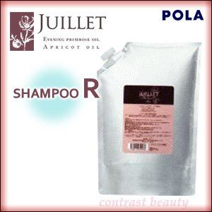 ポーラ ジュイエ シャンプーR 2000mL リフィル [太い髪・かたい髪用]|co-beauty