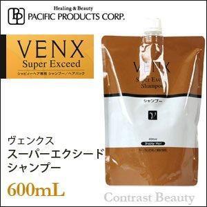 [x3個セット] パシフィックプロダクツ ヴェンクス スーパーエクシード シャンプー 600ml|co-beauty