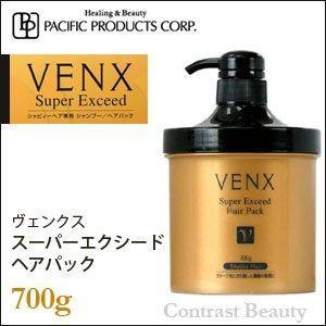 「x2個セット」 パシフィックプロダクツ ヴェンクス スーパーエクシード ヘアパック 700g|co-beauty