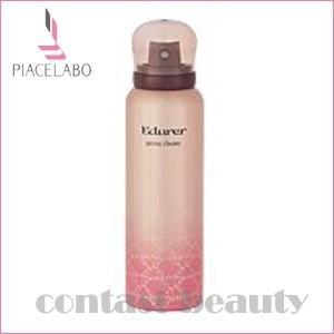 ピアセラボ エデュールN ピオニーチェリー 80g 髪の香水|co-beauty