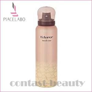 ピアセラボ エデュールN リースティアラ 80g 髪の香水|co-beauty