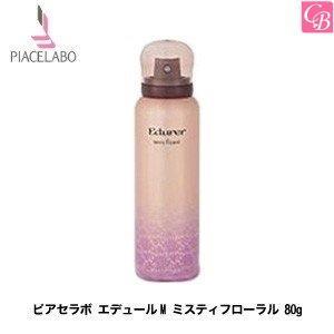 ピアセラボ エデュールM ミスティフローラル 80g 髪の香水|co-beauty