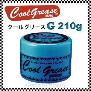 阪本高生堂 クールグリース G 210g co-beauty