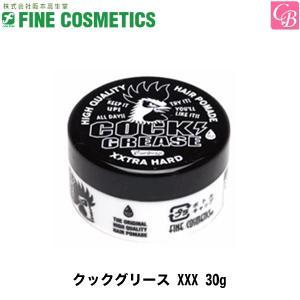 阪本高生堂 クックグリース XXX 30g|co-beauty