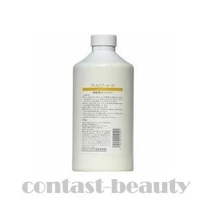 「x2個セット」 資生堂 プルルリブール GF(グレープフルーツ) 頭皮用トリートメント 750g|co-beauty