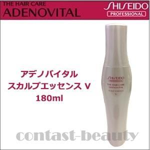 「x3個セット」 資生堂 アデノバイタル スカルプエッセンス V 180ml 医薬部外品 育毛剤 女性用 男性用|co-beauty