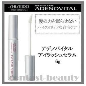 資生堂 アデノバイタル アイラッシュセラム 6g 容器入り まつげ美容液|co-beauty