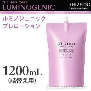 資生堂 ルミノジェニック プレローション 1200ml(レフィル)|co-beauty