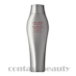 「x2個セット」 資生堂プロフェッショナル アデノバイタル シャンプー 250ml|co-beauty