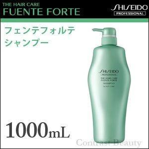 資生堂 フェンテフォルテ シャンプー 1000ml|co-beauty