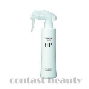 【x3個セット】 資生堂プロフェッショナル クリエイター キュール HP 200ml|co-beauty