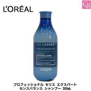 【x4個セット】 セリエ エクスパート センスバランス シャンプー 250ml serie loreal paris ロレアル |co-beauty