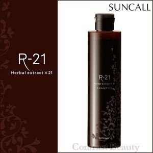 【x3個セット】 サンコール R-21 シャンプー 280ml アミノ酸シャンプー|co-beauty