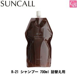 「x3個セット」 サンコール R-21 シャンプー 700ml 詰替え 美容室 サロン専売品 アミノ酸シャンプー 詰め替え|co-beauty