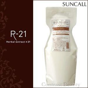 サンコール R-21 トリートメント 700ml 詰替え サロン専売品|co-beauty