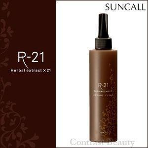 「x5個セット」 サンコール R-21 ハーバルクリア 180ml アミノ酸シャンプー|co-beauty