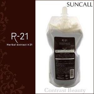 サンコール R-21 ハーバルクリア 1000ml 詰め替え アミノ酸シャンプー|co-beauty